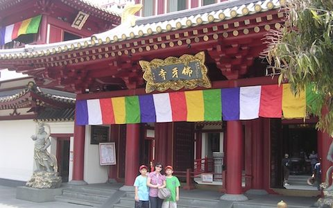 Buddha Tooth Relic Temple and Museum (Singapore)