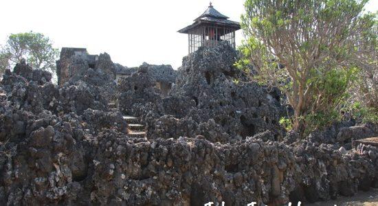Taman Sari Gua Sunyaragi (Cirebon)