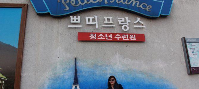 Petite France – Theme Park berasitektur Perancis di Korea Selatan