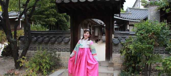 Unhyeongung Palace (Korea Selatan)
