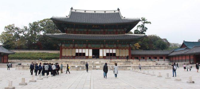 Changdeokgung Palace – istana terindah di Korea yang wajib dikunjungi