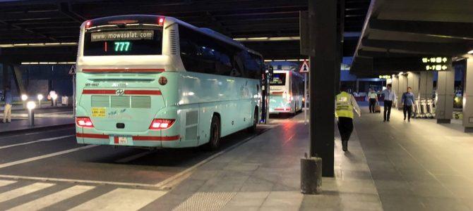 Berpetualang menjelajah Doha Qatar dengan transportasi umum