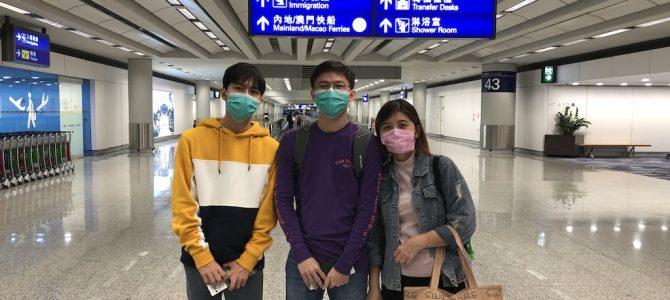 Tips berwisata di saat pandemi